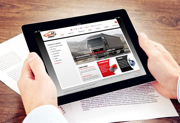 签约宁波宏圆奥多贸易有限公司网站建设