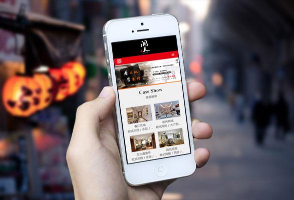 宁波闻天装饰手机网站