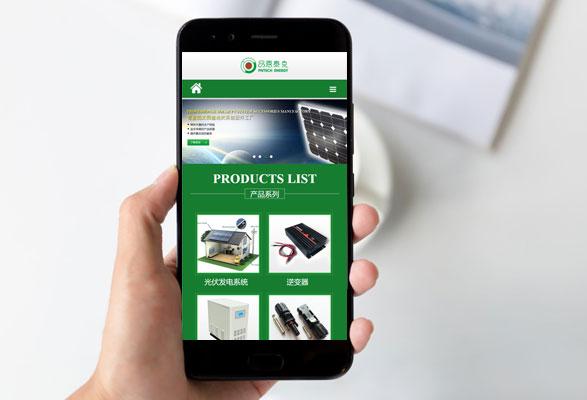品恩泰克新能源手机网站